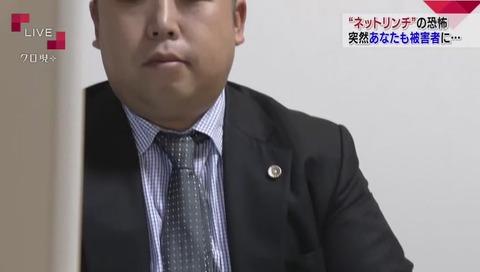 『クローズアップ現代+』唐澤貴洋 画像