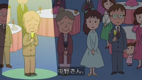 ちびまる子ちゃん 人気投票 10位 中野さん