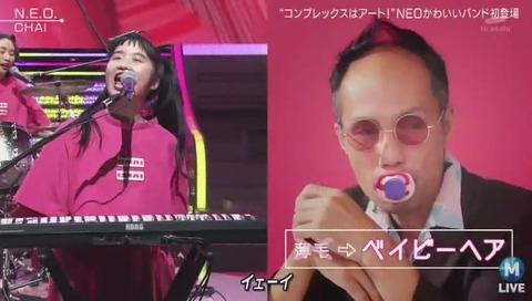「ミュージックステーション」『CHAI』「N.E.O」動画