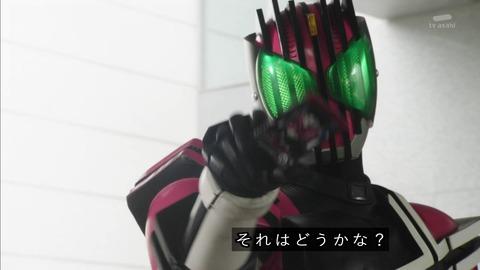 仮面ライダージオウ 47話 ディケイドジオウに変身