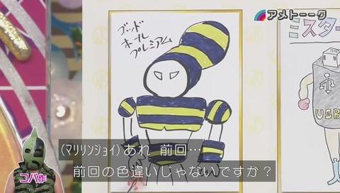 アメトーーク! キン肉マン芸人 ケンドーコバヤシ ゴッドホール