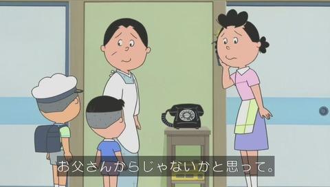 堀川君 電話に出る