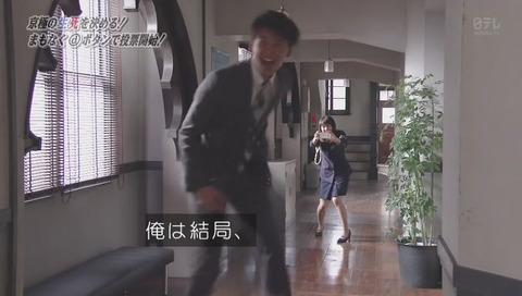 竹内涼真 と 桜井日奈子