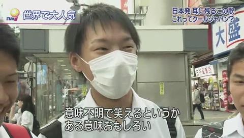 NHKでPPAP ピコ太郎 (142)