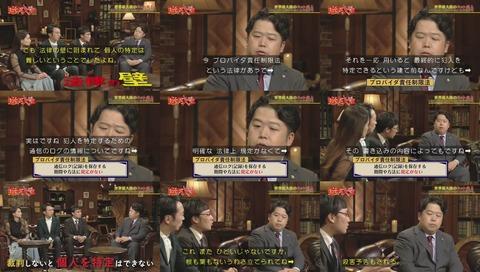NHK「逆転人生」唐澤貴洋