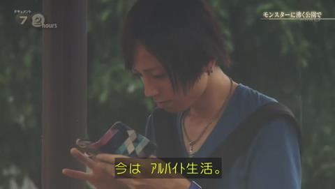 NHKドキュメント72 ポケモンGO 錦糸公園 (2266)
