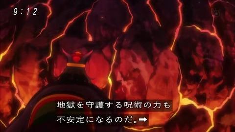 『ゲゲゲの鬼太郎』地獄 元号 関係