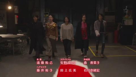 ドラマ「監獄のお姫さま」第1話 画像