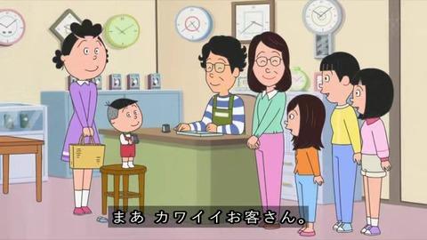 サザエさん50周年スペシャル「時計よ止まれ」ウスノ時計 臼野さん一家3姉妹