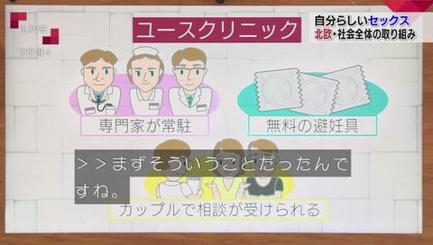 NHK クローズアップ現代+(プラス)