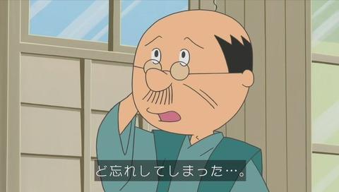 サザエさん 波平 タマの名前を忘れる