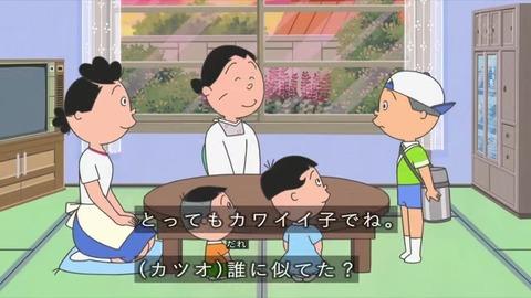 早川さん カオリちゃん 花沢さん 足して3で割った顔