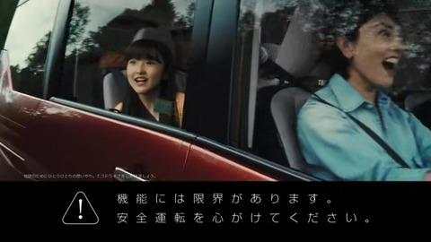 サザエさん50周年スペシャル 日産CM
