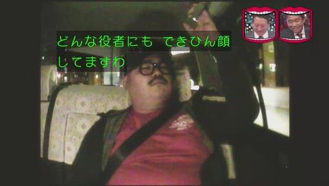 クロちゃんタクシーで帰る