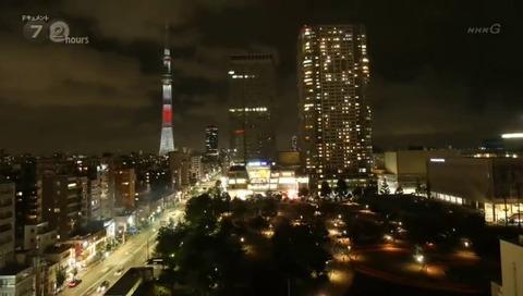NHKドキュメント72 ポケモンGO 錦糸公園