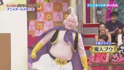 ものまねグランプリ おそ松 イヤミ カイジ コナン エヴァ等 (181)