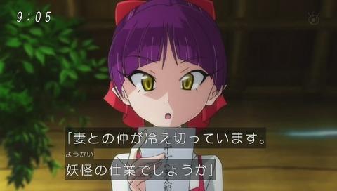 アニメ「ゲゲゲの鬼太郎」9話 ねこ娘 画像