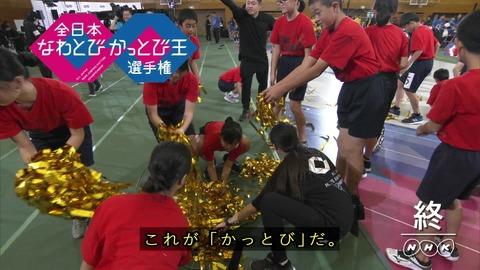 NHK「全日本なわとびかっとび王選手権2019」終了