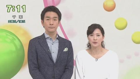 NHK 小郷知子