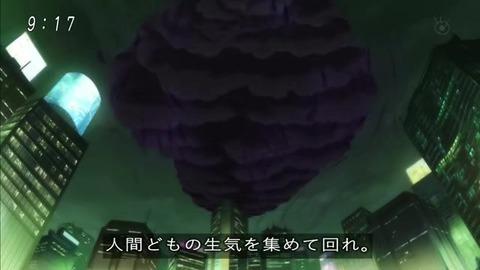 『ゲゲゲの鬼太郎』51話 「鵺」