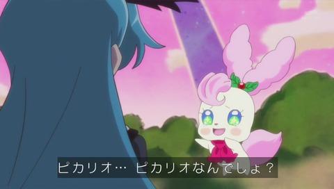 キラキラ☆プリキュアアラモード キラリン