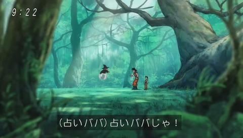ドラゴンボール超(スーパー)75話 極楽草の森 占いババ