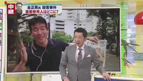 情報ライブ ミヤネ屋