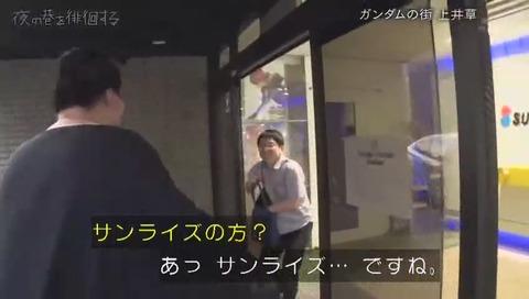サンライズ 営業部 福永義弘さん