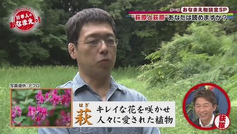 楠本良延 さん