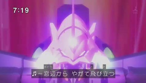 「新幹線変形ロボ シンカリオン」エヴァ変形シーン