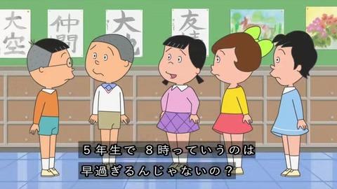 サザエさん 花沢さん「夜8時が就寝なのは早い」