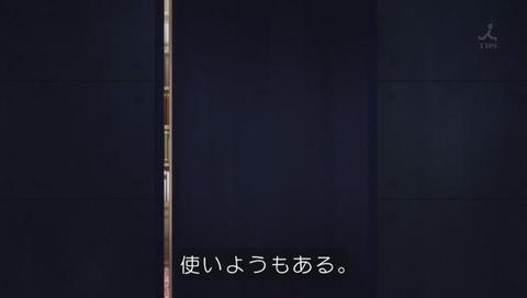 アニメ「魔法少女サイト」最終回 エンディング 画像