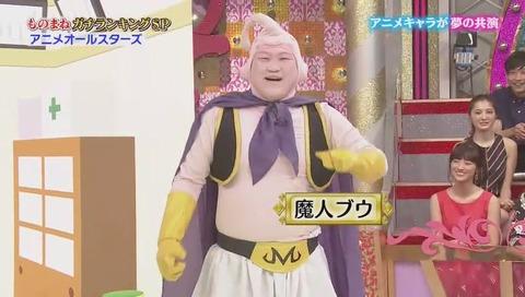 ものまねグランプリ おそ松 イヤミ カイジ コナン エヴァ等 (187)