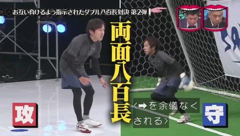 八百長対決 キングコング梶原雄太