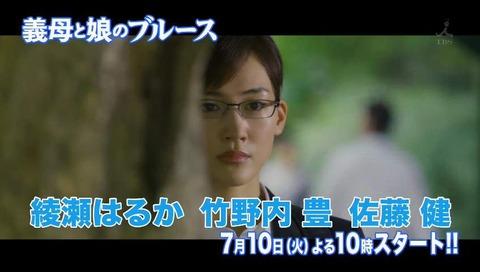 火曜ドラマ「花のち晴れ」の次「義母と娘のブルース」画像