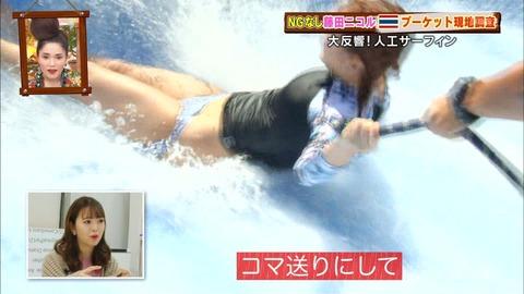 「7つの海を楽しもう!世界さまぁ~リゾート」藤田ニコル