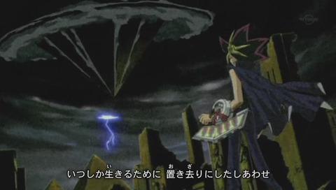 遊戯王デュエルモンスターズ OP 「WARRIORS」