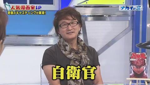 ナカイの窓 マンガ家SP  板垣恵介は元自衛官
