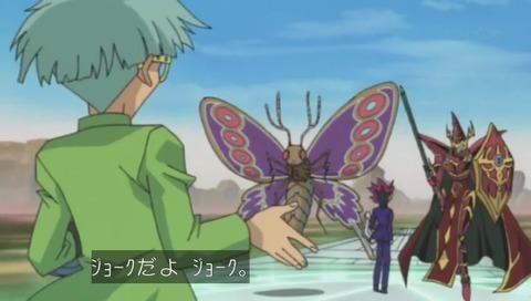 羽蛾「ジョークだよ」