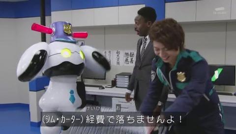 ジム・カーター(釘宮理恵)