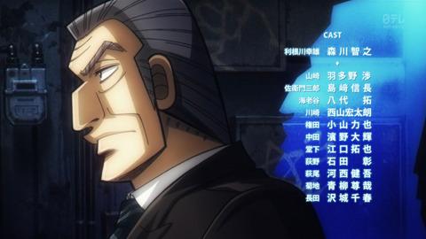 アニメ『中間管理録トネガワ』1話 声優