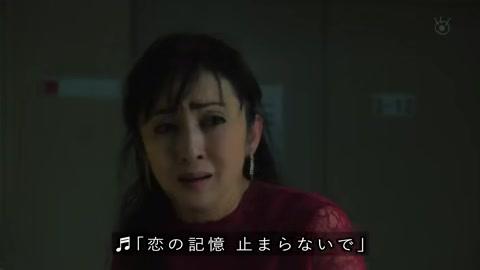 世にも奇妙な物語 '19秋の特別編『恋の記憶、止まらないで』貞子風