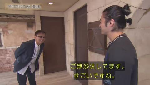 堀井雄二 仕事場(408) - コピー