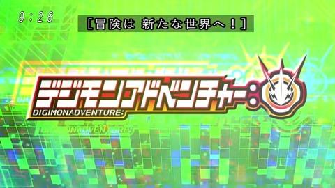『ゲゲゲの鬼太郎』の引継ぎアニメは『デジモンアドベンチャー』
