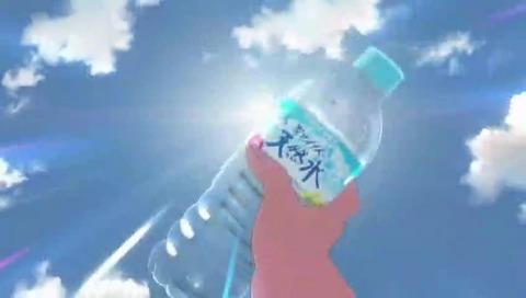 映画「君の名は。」地上波2回目 サントリー南アルプスの天然水 アニメCM