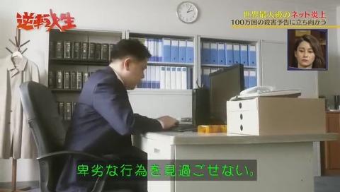 唐澤貴洋 再現ビデオ