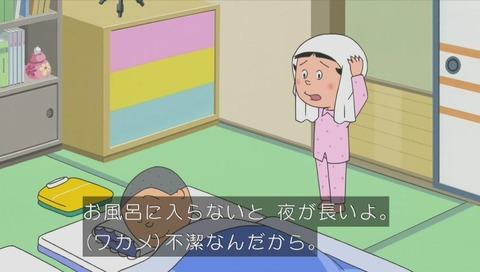 サザエさん「中島くんは百点王」画像 カツオ風呂に入らない