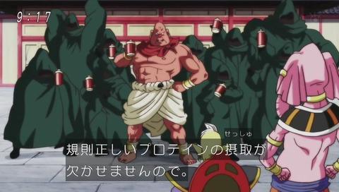 ドラゴンボール超(スーパー)90話 プロテイン