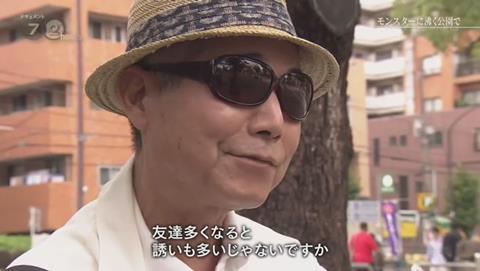 NHKドキュメント72 ポケモンGO 錦糸公園 (2371)
