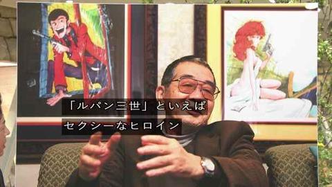 報道ステーション 富川悠太アナ ルパンのモノマネ「ふーじこちゃーん」